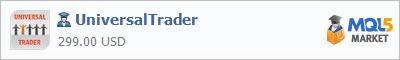 Expert Advisor UniversalTrader