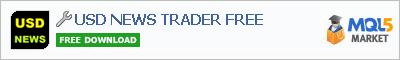 Utilitie USD NEWS TRADER FREE