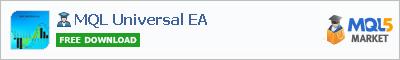 Expert Advisor MQL Universal EA