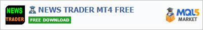 Expert Advisor NEWS TRADER MT4 FREE