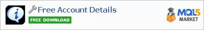 Utilitie Free Account Details