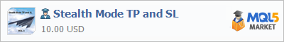 Expert Advisor Stealth Mode TP and SL
