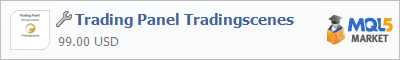 Buy Trading Panel Tradingscenes trading application in the store of automated robot systems