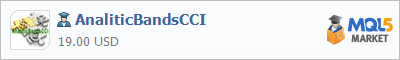 Expert Advisor AnaliticBandsCCI