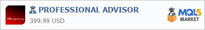 Expert Advisor PROFESSIONAL ADVISOR