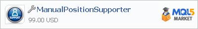 Utilitie ManualPositionSupporter
