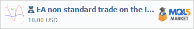 Buy EA non standard trade on the indicator RSI Expert Advisor in the store selling algo trading systems