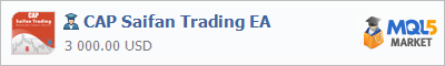 Buy CAP Saifan Trading EA Expert Advisor in the store selling algo trading systems