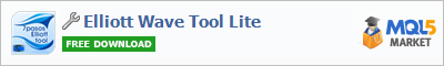 Comprar la aplicación Elliott Wave Tool Lite en la tienda de sistemas de algorithm trading