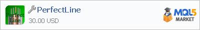 Comprar la aplicación PerfectLine en la tienda de sistemas de algorithm trading