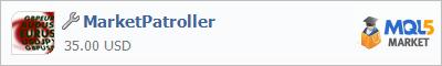 Comprar la aplicación MarketPatroller en la tienda de sistemas de algorithm trading