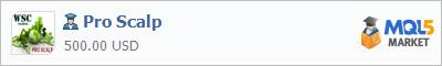 アルゴリズムトレーディングシステムを販売するストアの中でエキスパートアドバイザーPro Scalpを購入する