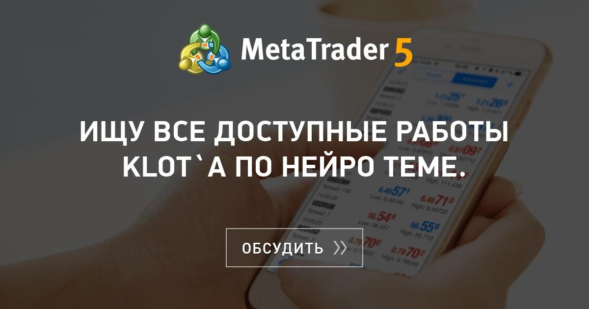 гей форум трейдеров трендап