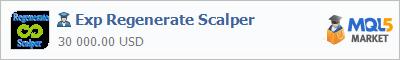 Купить эксперта Exp Regenerate Scalper в магазине систем алготрейдинга