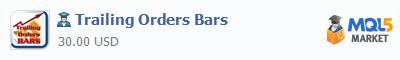 Купить эксперта Trailing Orders Bars в магазине систем алготрейдинга
