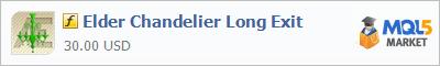 Купить индикатор Elder Chandelier Long Exit в магазине систем алготрейдинга