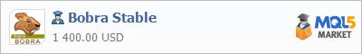 Купить эксперта Bobra Stable в магазине систем алготрейдинга