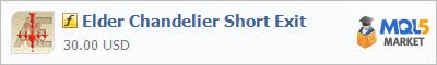 Купить индикатор Elder Chandelier Short Exit в магазине систем алготрейдинга