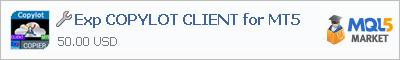 Купить эксперта Exp COPYLOT CLIENT for MT5 в магазине систем алготрейдинга