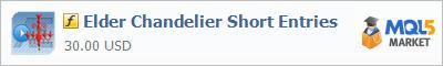 Купить индикатор Elder Chandelier Short Entries в магазине систем алготрейдинга
