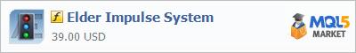 Купить индикатор Elder Impulse System в магазине систем алготрейдинга