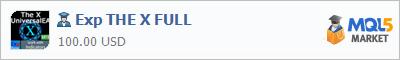 Купить эксперта Exp THE X FULL в магазине систем алготрейдинга