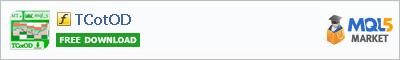 Купить индикатор TCotOD в магазине систем алготрейдинга