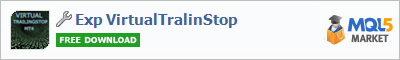 Советник Exp VirtualTralinStop