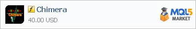 Купить индикатор Chimera в магазине систем алготрейдинга
