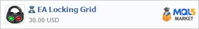Купить эксперта EA Locking Grid в магазине систем алготрейдинга