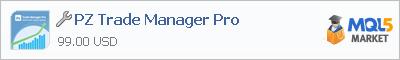 Советник PZ Trade Manager Pro