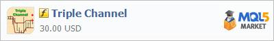 Купить индикатор Triple Channel в магазине систем алготрейдинга