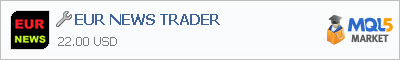 Купить приложение EUR NEWS TRADER в магазине систем алготрейдинга