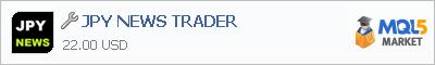 Купить приложение JPY NEWS TRADER в магазине систем алготрейдинга