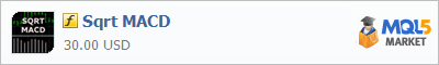 Купить индикатор Sqrt MACD в магазине систем алготрейдинга