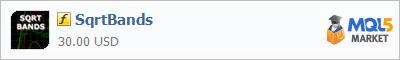 Купить индикатор SqrtBands в магазине систем алготрейдинга