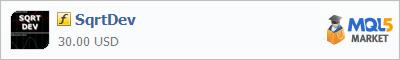 Купить индикатор SqrtDev в магазине систем алготрейдинга