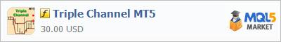 Купить индикатор Triple Channel MT5 в магазине систем алготрейдинга