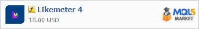 Купить индикатор Likemeter 4 в магазине систем алготрейдинга