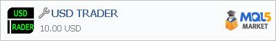 Купить приложение USD TRADER в магазине систем алготрейдинга