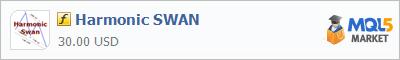 Купить индикатор Harmonic SWAN в магазине систем алготрейдинга