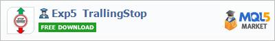 Купить эксперта Exp5 TrallingStop в магазине систем алготрейдинга