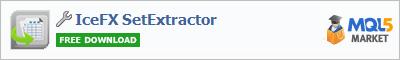 Утилита IceFX SetExtractor