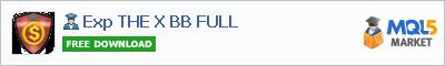 Купить эксперта Exp THE X BB FULL в магазине систем алготрейдинга