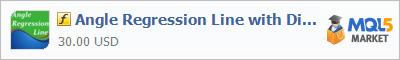 Купить индикатор Angle Regression Line with Divergence в магазине систем алготрейдинга