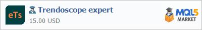 Купить эксперта Trendoscope expert в магазине систем алготрейдинга