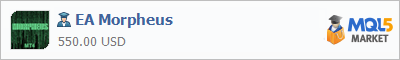 Купить эксперта EA Morpheus в магазине систем алготрейдинга