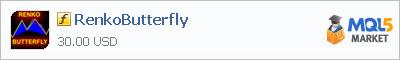 Купить индикатор RenkoButterfly в магазине систем алготрейдинга