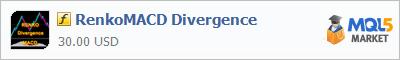 Купить индикатор RenkoMACD Divergence в магазине систем алготрейдинга