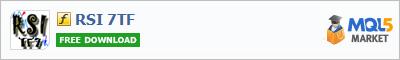 Купить индикатор RSI 7TF в магазине систем алготрейдинга